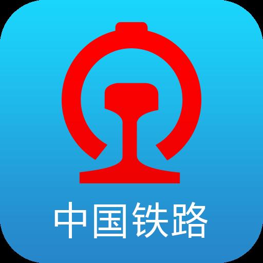 12306手机App防崩溃版v4.3.6 官方版