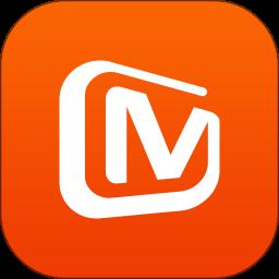 芒果TV国际2020最新版