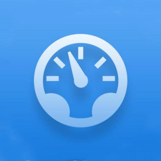 手机测速清理大师客户端v1.0 安卓版