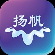 扬帆手机最新版v2.4.0.2 安卓版