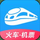 智行火车票破解版v8.2.5 特别版