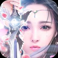 剑与歌行手游最新版v5.4.0 安卓版