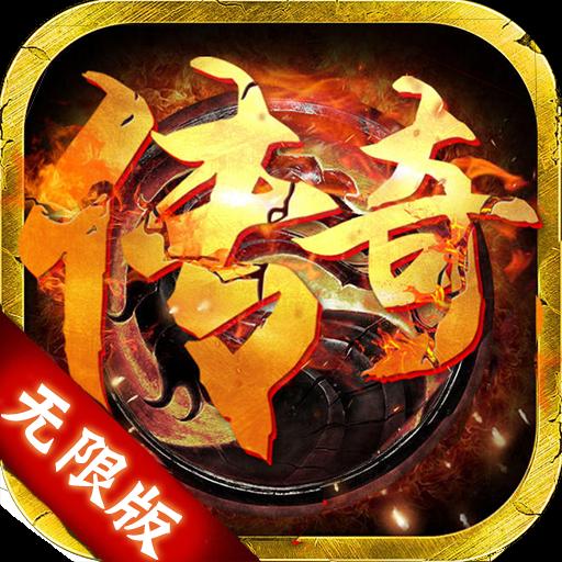 屠龙世界单职业版手游v1.0 移动版