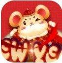 跨年鼠app最新版v1.0 安卓版