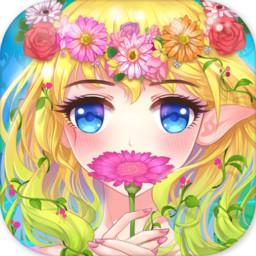 花花仙子的魔法花园最新版手游v1.0.0 安卓版