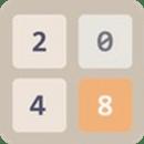 2048无限撤销版v1.80 破解版