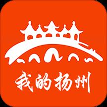 我的扬州APP官方版v3.4.2 最新版