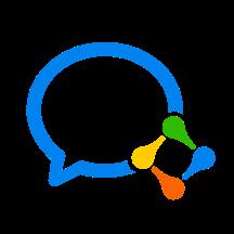 腾讯企业微信3.0版v3.0.0 安卓版