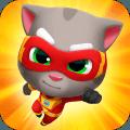 汤姆猫英雄跑酷破解版手游v1.3.2.392 最新版