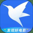 迅雷极速版appv6.13.2.6570 最新版