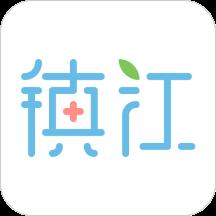 健康镇江官方最新版v1.05.00 安卓版
