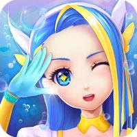 巴啦啦魔法海萤堡官方版手游v1.0.0 最新版
