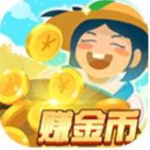 豆乐农场红包版appv1.1.0 最新版