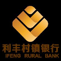 利丰村镇银行Appv2.4.1 最新版