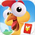 圆梦牧场春节版appv1.0.0 官方版