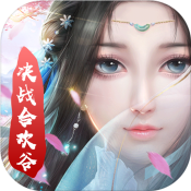 魔灵兵团决战合欢谷满v版手游v1.0.0 免费版