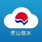 微美新广信官方版v2.9.23 最新版