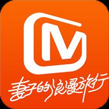 芒果TV破解版v6.6.0 手机版