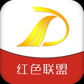 邵东广电客户端v5.3.1 最新版