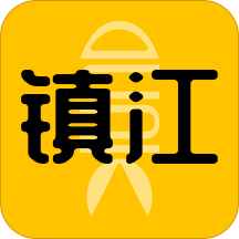 独爱镇江官方最新版v2.3.23 安卓版