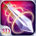 新苍穹之剑破解版手游v2.0.30 免费版