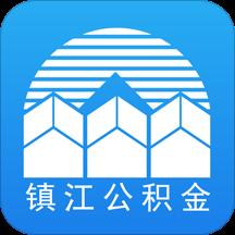镇江住房公积金官方版v1.0.0 安卓版