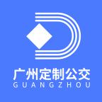 广州定制公交官方版v3.1.0.3 最新版