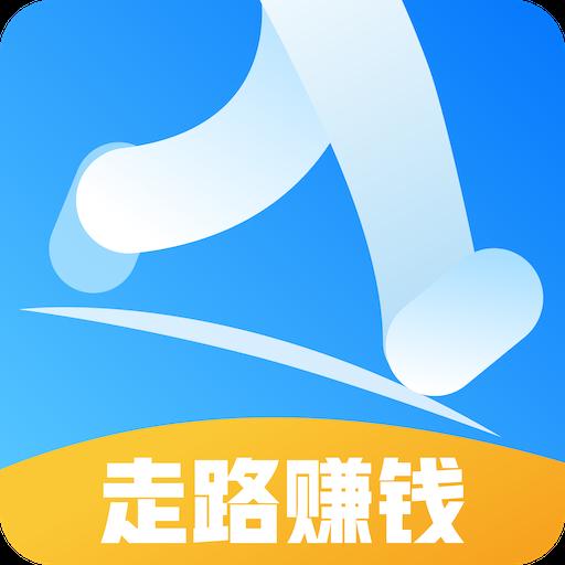 万步宝走路赚钱Appv1.0.20 安卓版