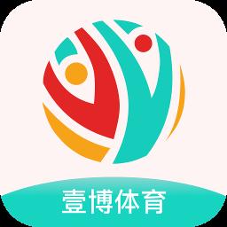 壹博体育电竞汇客户端v1.0.0 安卓版
