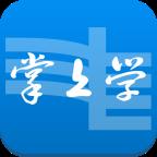 广西电网掌上学Appv4.4.3 最新版