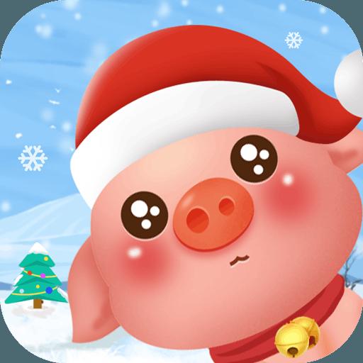 阳光养猪场App最新版v1.1.0 安卓版