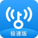 WIFI万能钥匙免广告v6.0.90 特别版