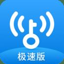 WIFI万能钥匙旧版v6.0.90 安卓版