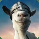 模拟山羊破解版v1.3.3 特别版