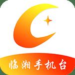 品质临湘官方版v1.0 安卓版