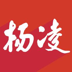 爱杨凌官方版v1.1.1 最新版
