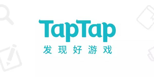 TapTap手游排行榜