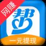 众乐帮app官方版v1.0.0 最新版