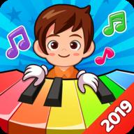 儿童音乐钢琴游戏官方版v1.0.6 安卓版
