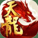 天龙八部无限元宝版v1.62.2.2 破解版