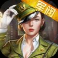 国民指挥官手游最新版v1.0.1 安卓版