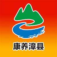 康养漳县手机客户端v1.1.4 安卓版
