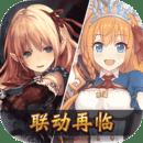 影之诗手游日服v2.7.20 日文版