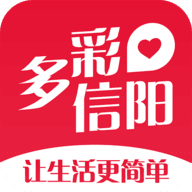 多彩信阳手机最新版v3.5 安卓版