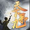 天下第九手游最新版v4.3.0 免费版
