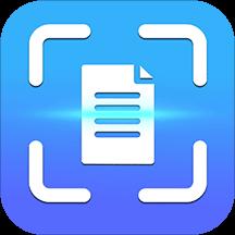 极速扫描王客户端v1.0.0 安卓版