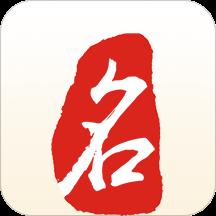女宝宝取名大全手机版v1.0.0 安卓版