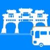 肇庆出行扫码乘车v1.0.0 苹果版