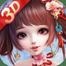 熹妃Q传修改版v1.8.6 特别版