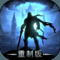 地下城堡2黑暗觉醒内购破解版v1.5.22 最新版